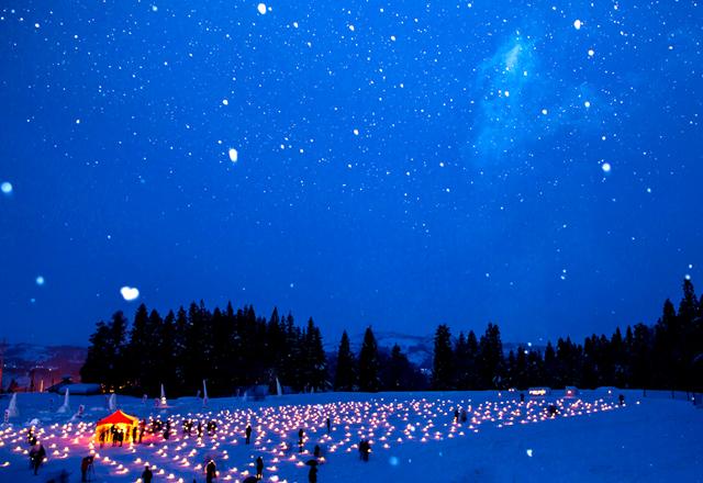 雪洞火ぼたる祭