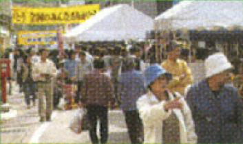 東川口商店街「よってげてぇふれあい市」